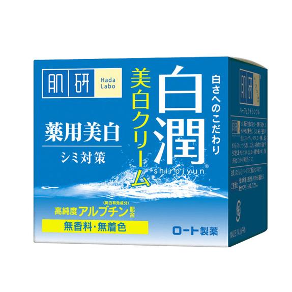 Hada Labo Whitening Cream 50g