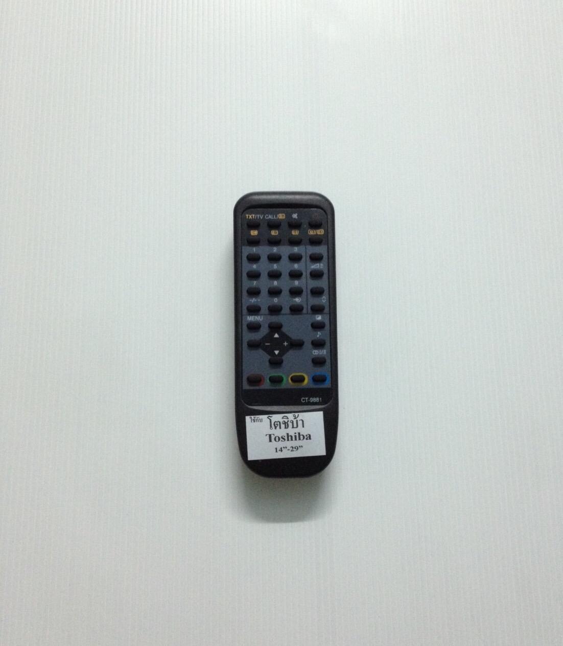 รีโมททีวีโตชิบ้าจอธรรมดา Toshiba 9881