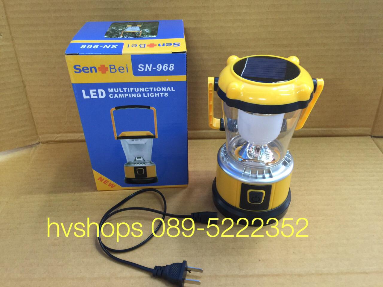 ตะเกียง LED Senbei SN-968
