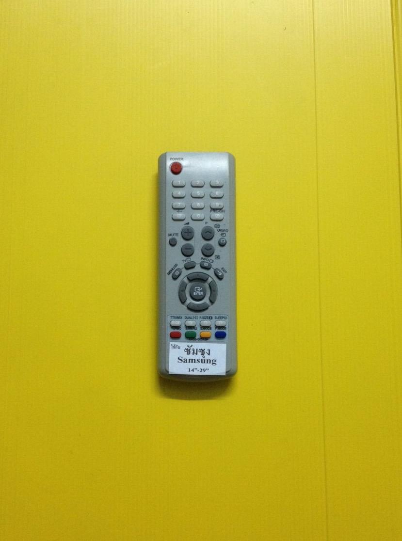 รีโมททีวีซัมซุงจอแบน Samsung 331A