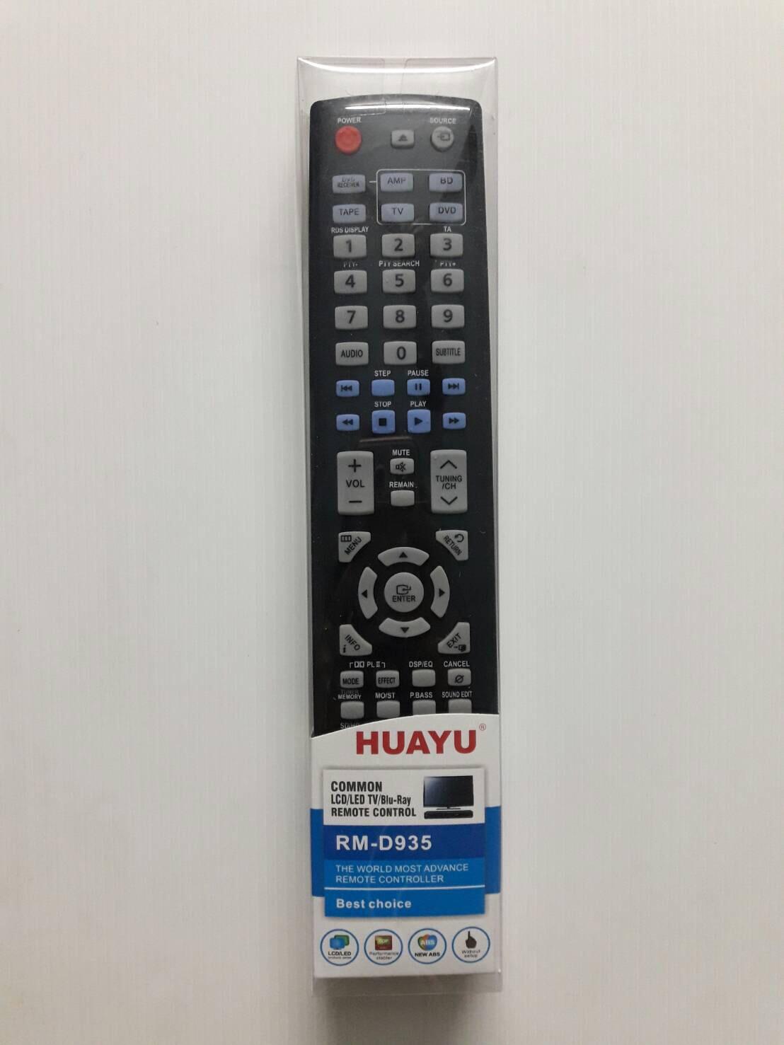 รีโมทรวม LCD LED Samsung ทุกรุ่น Huayu RM-D935
