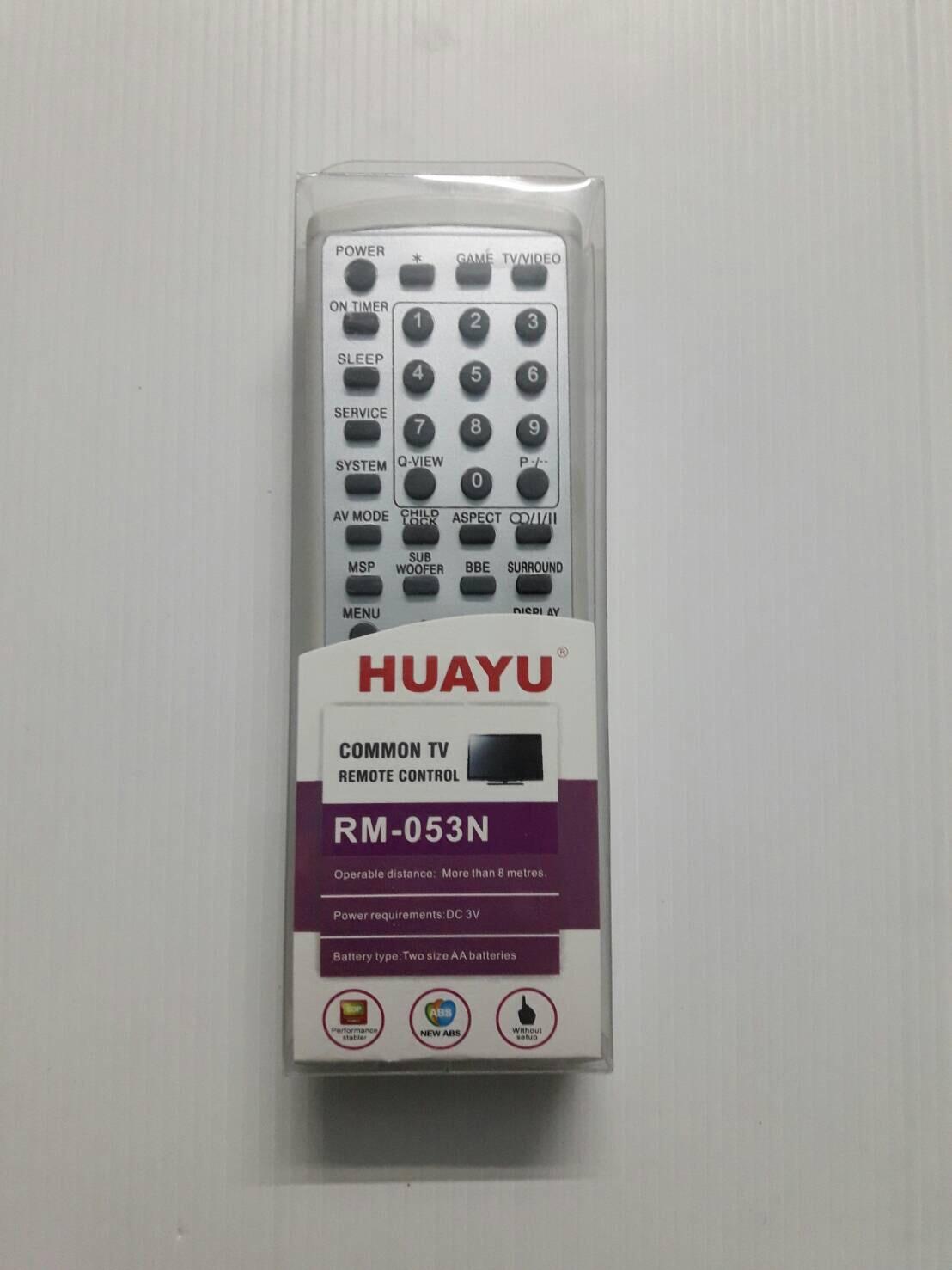รีโมทรวมทีวีไอว่า TV Aiwa RM-053N ใช้ได้ทุกรุ่น