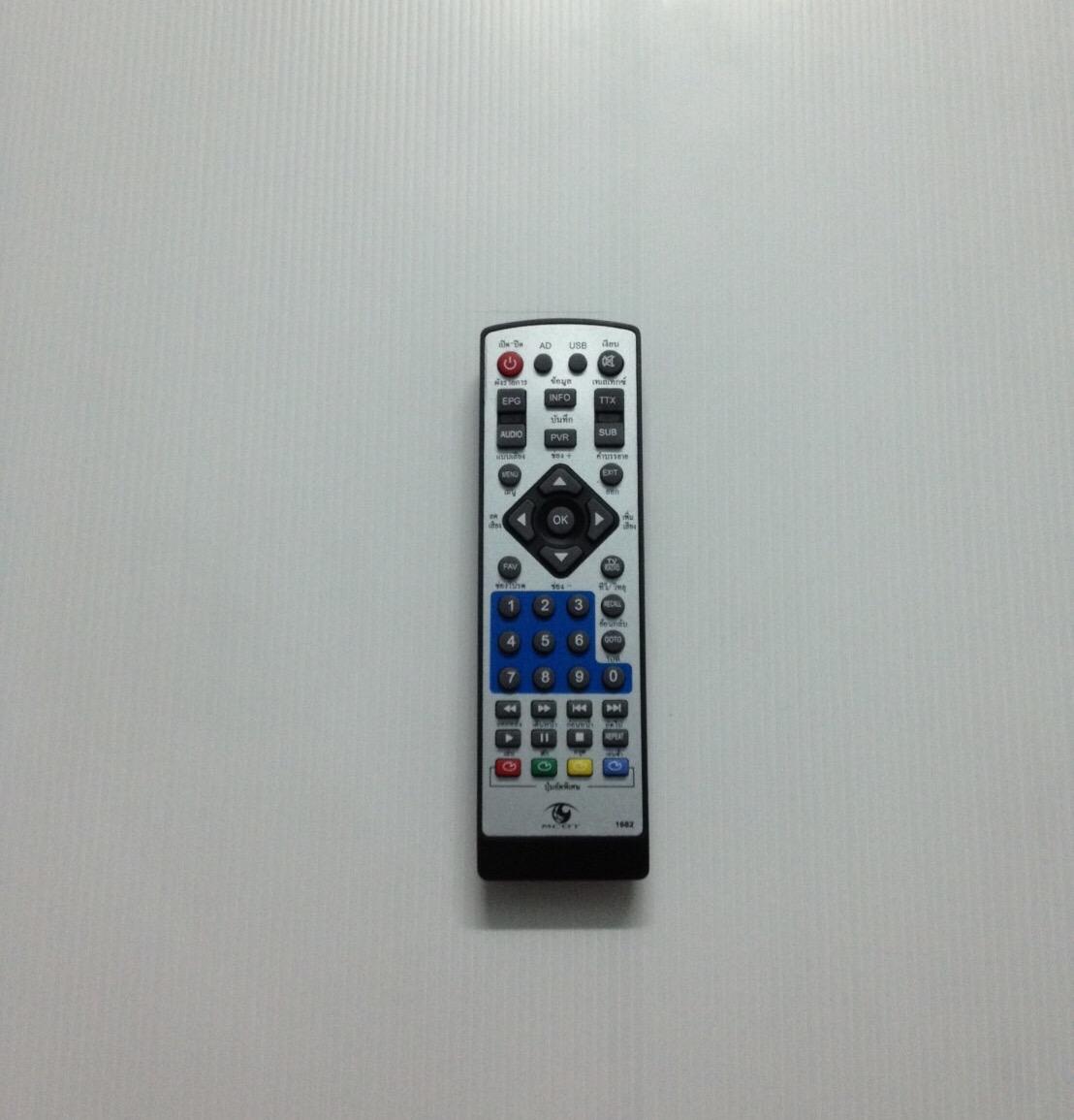 รีโมทกล่องดิจิตอลทีวี MCOT เงิน