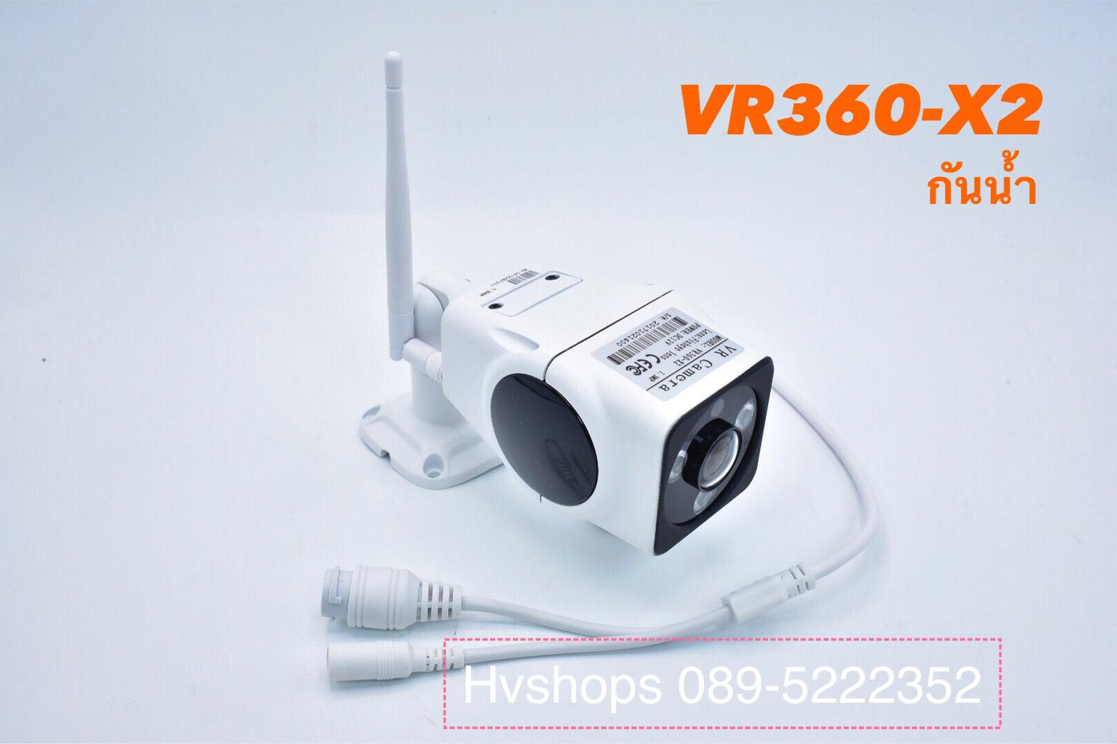 กล้องวงจรปิด ไร้สาย รุ่น VR360-X2