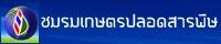http://www.thaigreenagro.com/Default2.aspx