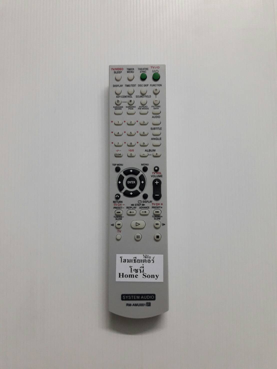 รีโมทดีวีดี โฮมเธียร์เตอร์ โซนี่ sony AMU-0001