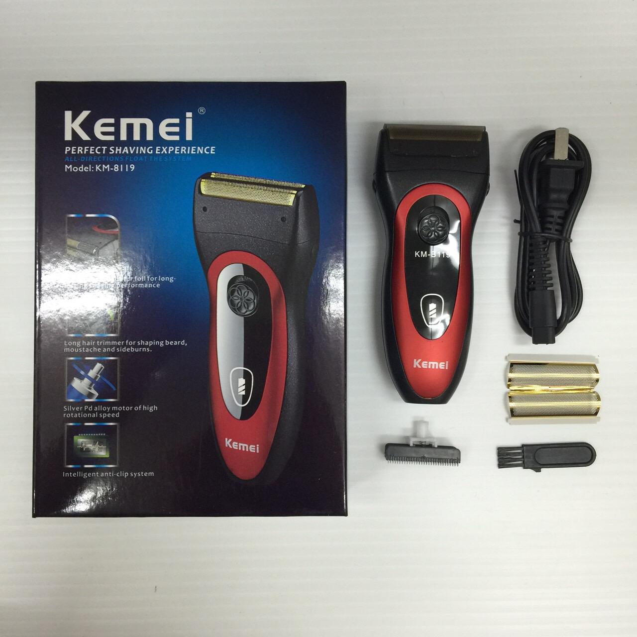 ปัตเตอเลี่ยน kemei KM-8119