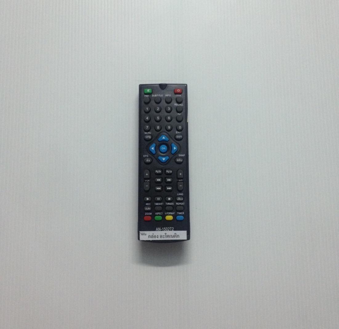 รีโมทกล่องดิจิตอลทีวี Aconatic AN-1502T2