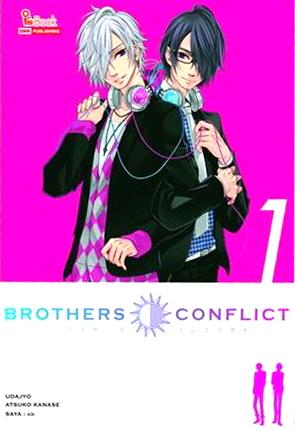 [แยกเล่ม] Brothers Conflict เล่ม 1-7 (ราคาเล่มละ 99 บาท)