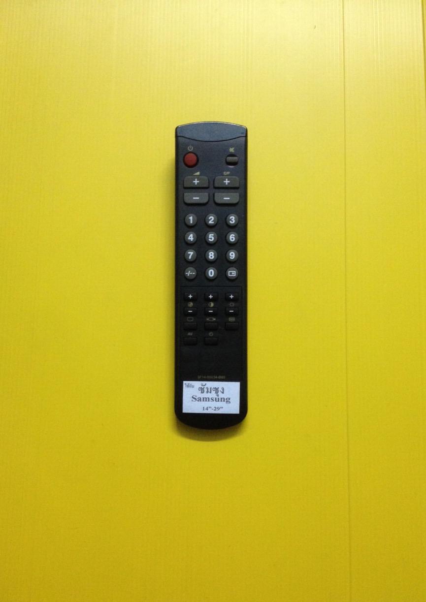 รีโมททีวีซัมซุงจอธรรมดา Samsung B90