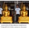 พระประธาน 40 นิ้ว เนื้อทองเหลือง พระพุทธรูปบูชา