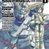 [แพ็คชุด] หุ่นรบอวกาศกันดั้ม UC เล่ม 1-10