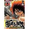 [แพ็คชุด] ฮิโนะมารุ ซูโม่กะเปี๊ยกฟัดโลก เล่ม 1-7