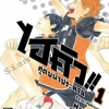 [Special Price] HAIKYU ไฮคิว คู่ตบฟ้าประทาน เล่ม01-19 (แพ็คชุด 50%)