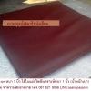 เบาะรองนั่งสมาธิ หนังเทียม 65x65 cm (ไส้ในผ้าใยสังเคราะห์)