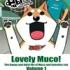 [แพ็คชุด] มูโกะ หมาน้อย ป่วน กวน ฮา เล่ม 1 - 4