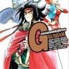 [แพ็คชุด] ตำนานสุดยอดนักสู้จักรกล G Gundam เล่ม 1 - 7 (จบ)