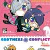[แพ็คชุด] Brother Conflict ดุ๊กดิ๊ก เล่ม 1 - 2 (จบ)