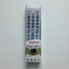 รีโมททีวีรวม 133+id