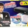 กล่องทีวีดิจิตอล ยี่ห้อ AJ รุ่น DVB-93