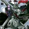 [แพ็คชุด] Cross Bone Gundam Ghost เล่ม 1-3