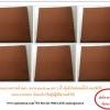 เบาะรองนั่งสมาธิยางพาราแท้100% ขนาด 60x60 cm หนา 1นิ้ว