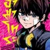 [แพ็คชุด] ฮามาโทระ สำนักงานนักสืบพลังเหนือมนุษย์ เล่ม 1 -3