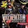 [แพ็คชุด] Valientes ขุนพลยักษ์ เล่ม 1-3 (จบ)
