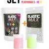 เซ็ตเม็ดพลาสติก แม๊กซ์ (พลาสติกมหัศจรรย์ปั้นได้) ไซส์ S + เม็ดพลาสติกสีสะท้อนแสง 2 สี - SET PLASTIC MAX SIZE : S + NEON COLOR - Moldable Plastic for DIY CRAFT ART