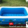สระน้ำเป่าลม ขนาด 185x135x45 ซม. (สีฟ้า ลายทะเล) แถมเครื่องสูบลมไฟฟ้า