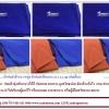 ผ้าห่มสำลีราคาถูกสำหรับบริจาค(ห่มเดี่ยว) ขนาด1.5x1.2cm