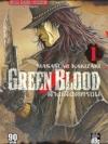 [แยกเล่ม] Green Blood ล้างเลือดทรชน เล่ม 1-5