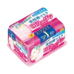 Kose Cosmeport Clear Turn Essence Mask (Collagen)