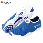 รองเท้า Ballop รุ่น Voyager Blue