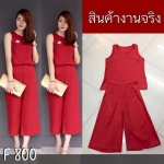 เซ็ตเสื้อกล้าม+กางเกง-แดง