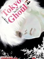[แยกเล่ม] Tokyo Ghoul โตเกียวกูล เล่ม 1-14