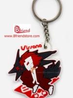 พวงกุญแจยางหยอดตัวละคร EXE Vissana