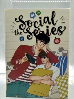 กล่องเปล่า Social the Series 3 เรื่อง