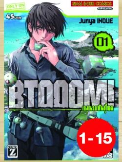 [แพ็คชุด] BTOOOM! เกมนรกพันธุ์โหด 1-15