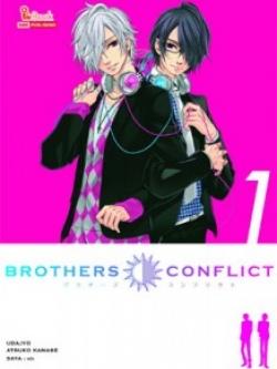 [แยกเล่ม] BROTHERS CONFLICT เล่ม 1-7