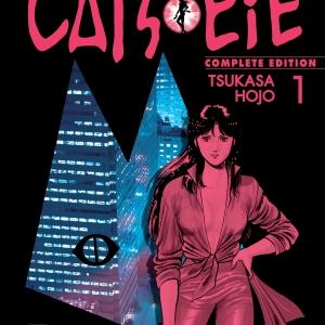 [แพ็คชุด] Cat's Eye แคทอาย เล่ม 1 -15 (จบ)
