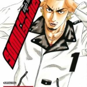 [แยกเล่ม] SAMURAI SOLDIER 1-27 (จบ)