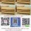 จำหน่ายผ้าห่มสำลี ผ้าห่มพระสีพระราช 1.90 ม. thumbnail 1