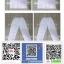 ชุดขาวเสื้อกางเกง(รัตนาภรณ์)-size-Ss thumbnail 3