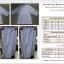 ชุดขาวเสื้อสามส่วนพร้อมผ้าถุงสำเร็จรูปเอวยืด(รัตนาภรณ์)size-s thumbnail 1