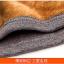 ลองจอนชาย รุ่นวุลพรีเมี่ยม เสริมผ้าฟรีซเพิ่ม งานสั่งผลิตพิเศษ สีเทา thumbnail 6