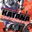 [แพ็คชุด] Gundam KATANA กันดั้มคาตาน่า เล่ม 1-2 thumbnail 1