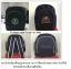 กระเป๋านักเรียนเด็กอนุบาล ปักลายพิมลาย thumbnail 1