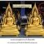 พระประธานปางพระพุทธชินราชทองเหลือง 30 นิ้ว thumbnail 1