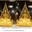 พระพุทธชินราชหน้าตัก 40 นิ้ว เนื้ออ้ลลอย (มิเนียม) thumbnail 3